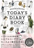 oookickooo魅力女性時尚穿搭插畫手冊:TODAY`S DIARY BOOK