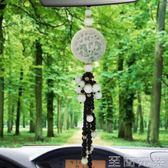 汽車掛件吊飾男女車內飾品擺件出入平安符車上車用吊墜掛飾創意裝 至簡元素