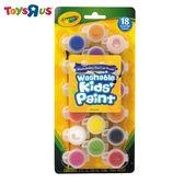 玩具反斗城 【Crayola 繪兒樂】 18色可水洗兒童顏料