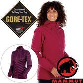 【MAMMUT 長毛象】女 兩件式GT外套『甜菜根』1010-26490 戶外 登山 禦寒 防風 Gore-Tex