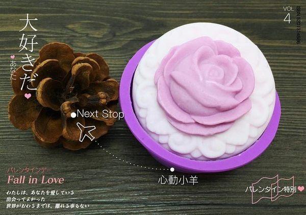 心動小羊^可愛單孔浮雕玫瑰單孔皂模 可愛矽膠模具 矽膠皂模 手工皂模具果凍巧克力