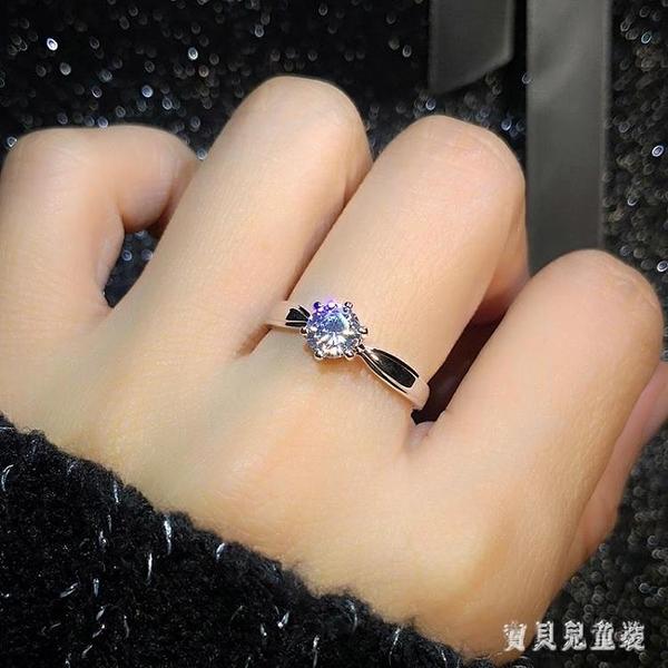 女士鑽戒 仿真鉆戒女鋯石簡約潮人求婚結婚情侶戒指環 BF16305『寶貝兒童裝』
