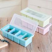【BlueCat】四大格長條型調味收納盒 (附湯匙)
