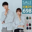 【OBIYUAN】長袖襯衫 任選2件組 素面 格紋 合身  襯衫【SF698】