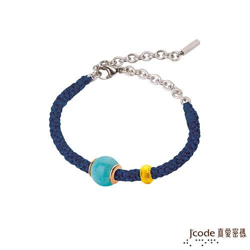 J'code真愛密碼-啟動幸運 黃金/天河石/玫瑰金白鋼編織手鍊
