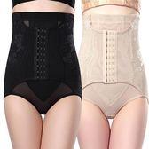 收腹褲 2件裝加強版薄款高腰收腹褲產后束腹收腹內褲提臀美體塑身褲 巴黎春天