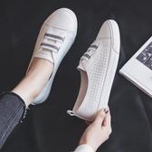 網紅淺口小白鞋2020夏季新款韓版女鞋百搭一腳蹬懶人鞋春款透氣鞋 韓國時尚週