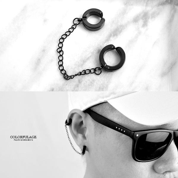 夾式耳環 帥氣雙夾鍊條鋼耳夾ND714