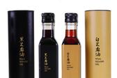 【九品元】特選冷壓黑芝麻油(250ml/瓶) x 1瓶+特選冷壓白芝麻油(250ml/瓶) x 1瓶