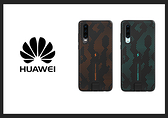 HUAWEI 華為 P30 原廠無線充電保護殼 (台灣公司貨-盒裝)