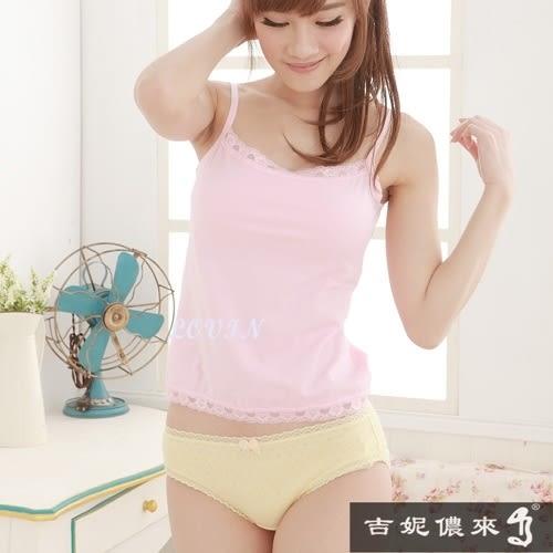 吉妮儂來 舒適中低腰100%純棉三角褲~6件組(隨機取色)
