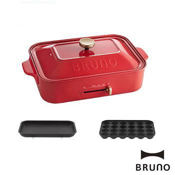 【BRUNO】多功能鑄鐵電烤盤-紅色