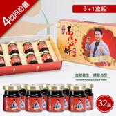 台塘 高婷婷3+1盒裝(女生專用) 長大人  轉大人 成長補給營養飲品