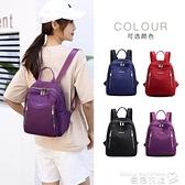 尼龍後背包 尼龍牛津布後背包女2021年新款韓版時尚潮書包休閒旅行包包背包女 曼慕