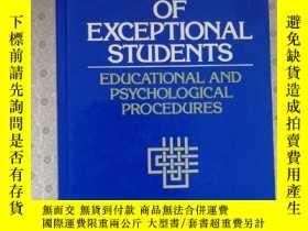 二手書博民逛書店Assessment罕見of Exceptional Students Ronald L. Taylor 英語原版