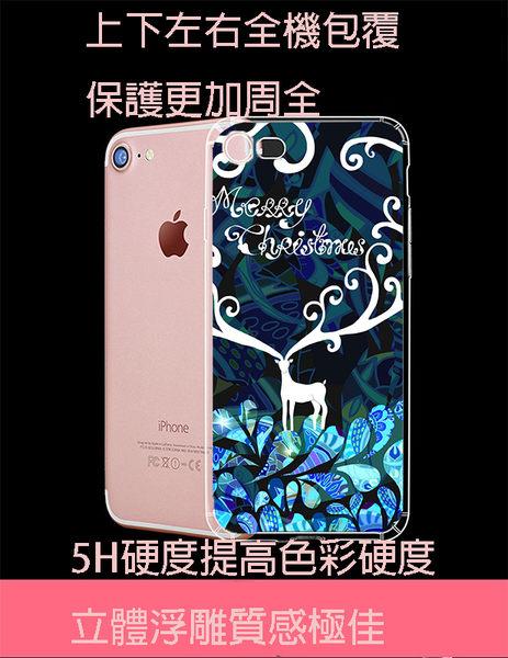 ♥ 俏魔女美人館 ♥ iPhone 7 { 神秘鹿*立體浮雕硬殼} 手機殼 手機套 保護殼