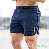 運動短褲速干運動短褲男寬鬆薄款休閒籃球訓練深蹲5分五分褲跑步健身褲子 晴天時尚館