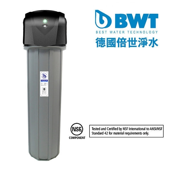 【南紡購物中心】BWT 德國倍世  顯示型除氯過濾器  FH4420