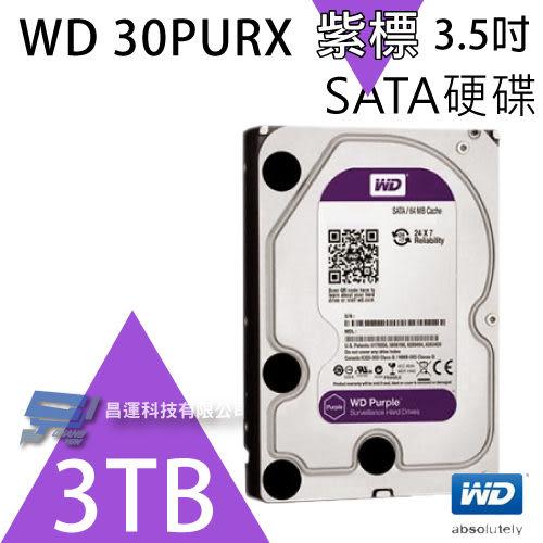 高雄/台南/屏東監視器 WD30PURX 紫標 3TB 3.5吋監控系統硬碟