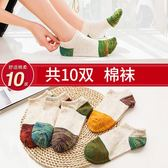 襪子女士夏季韓國淺口可愛短襪純棉隱形低幫個性短筒船襪女學生襪 萬聖節服飾九折