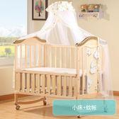 嬰兒床bebivita嬰兒床實木無漆寶寶bb床搖籃床多功能兒童新生兒拼接大床WY  萬聖節禮物