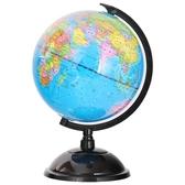 地球儀20cm初中生學生用教學版專用擺件家居擺設 全館免運