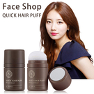 韓國THE FACE SHOP 氣墊髮粉...
