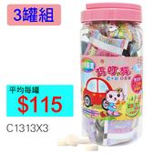 【醫康生活家】巧叮貓C+鈣口含錠 90g/大罐►►3罐組