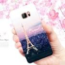 [U Ultra 軟殼] HTC uultra U-1u u1u 手機殼 保護套 外殼 巴黎鐵塔