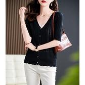 針織衫 針織上衣女柔韌有型 精致波浪紋微鏤空 萊賽爾V領短袖針織開衫D303A快時尚