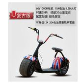 電單車 哈雷電動車思博哈雷電瓶車雙人男女性成人電動摩托大跑車寬胎碟剎 MKS生活主義