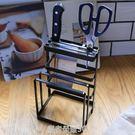 創意廚房置物架 廚房用品多功能刀架 置刀架菜刀刀座菜板架YTL 皇者榮耀