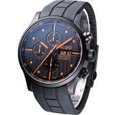 MIDO Multifort 先鋒系列典藏計時機械腕錶M0056143705101