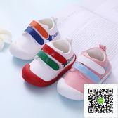 嬰兒學步鞋 寶寶學步鞋0-1-2-3歲鞋女寶寶男童嬰兒鞋秋冬軟底防滑防水機能鞋  歐歐流行館