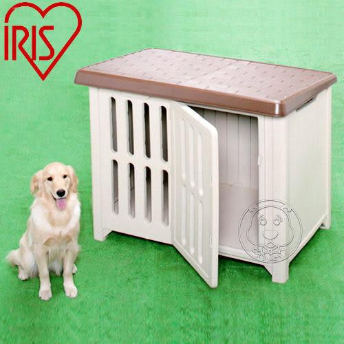 【培菓幸福寵物專營店】日本IRIS-1200-2《塑膠狗屋》-茶色