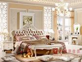 [紅蘋果傢俱] 6608 伯鑽系列 歐式 法式 新古典5尺 6尺 雙人床台 床架 (另售床頭櫃、化妝台、衣櫃)