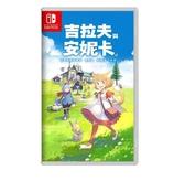 [哈GAME族]免運 可刷卡 8/27預計發售 收訂中 NS 吉拉夫與安妮卡 中日文合版 3D冒險+節奏動作遊戲