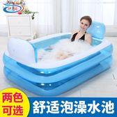 兒童洗澡盆泡澡桶塑料tw