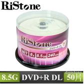 ◆免運費◆RiStone 日本版 空白光碟片 A+ DVD+R 空白光碟片 DL 8.5GB 單面雙層x 50P布丁桶