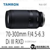 【預購】TAMRON 70-300mm F4.5-6.3 Di III RXD ( A047 ) for SONY FE【俊毅公司貨】DiIII