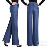 夏季薄款彈力天絲牛仔褲女褲高腰大碼中年闊腿褲寬鬆垂順直筒長褲 快速出貨