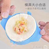 6個套裝 包餃子神器家用包水餃工具全自動餃子皮月牙形捏水餃模具包餃子器   良品鋪子