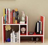 寢室書架桌上書桌小置物架大學生宿舍床上辦公室桌面簡易收納實木 qf1971【夢幻家居】