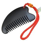 刮痧板套裝梳子點穴棒家用頸部全身通用三件套牛角同仁堂【快速出貨】