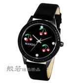 Mango 甜蜜戀人晶鑽時尚腕錶-黑