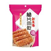 新東陽櫻花蝦脆片肉乾75g【愛買】