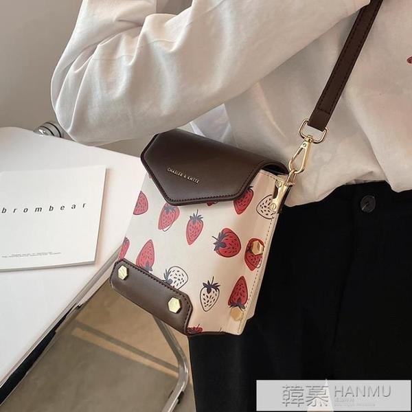 高級質感小眾設計包包女2021新款潮時尚小方包網紅百搭斜挎手機包 夏季新品