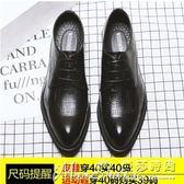 皮鞋夏季透氣男鞋韓版英倫黑色潮鞋子休閒商務皮鞋男士尖頭內增高 【驚喜價格】