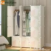 簡易衣柜布藝組裝收納臥室出租房柜子現代簡約掛仿實木儲物柜衣櫥 卡布奇诺