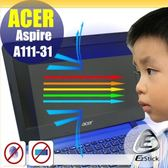 ® Ezstick ACER A111-31 防藍光螢幕貼 抗藍光 (可選鏡面或霧面)